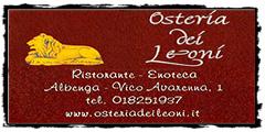 Osteria dei Leoni